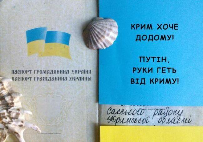 Иллюзии крымчан тают, как мартовский снег: письмо жителя Крыма к годовщине оккупации | Информационное сопротивление