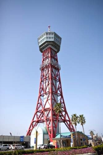 Hakata port tower. Looking for more information aboout Fukuoka? Go Visit Fukuoka City Photo Gallery. http://showcase.city.fukuoka.lg.jp/