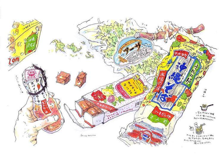 沖縄土産♪ 沖縄へは4度ほど、本島をはじめ石垣島・西表島・波照間島・座間味島と行ったことがあるけど、宮古島にすっかり行きそびれている。誰か連れてって  #okinawa #travel #souvenirs #soba #okinawasoba #calamel #沖縄 #沖縄土産 #沖縄そば #蕎麦 #キャラメル #アーサ #ラー油
