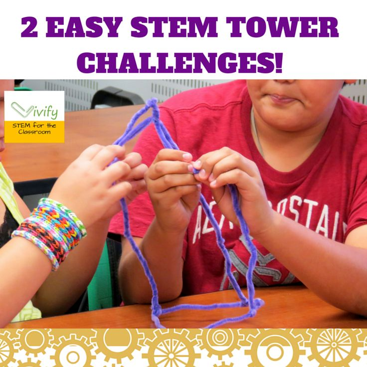Quick Stem Challenge For Kids: 17 Best Ideas About Teamwork Activities On Pinterest