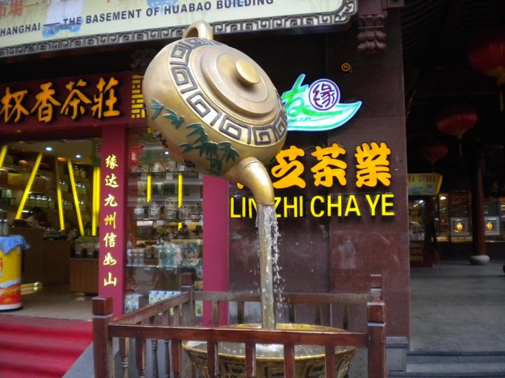 Magical teapot in YuYuan markets Shanghai