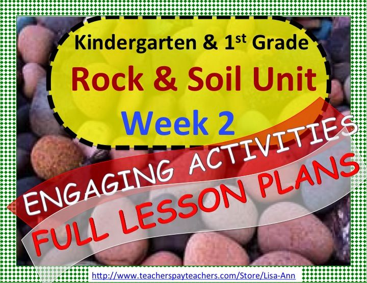 Week 2 rocks and soil unit for kindergarten 1st grade for Soil 2nd grade