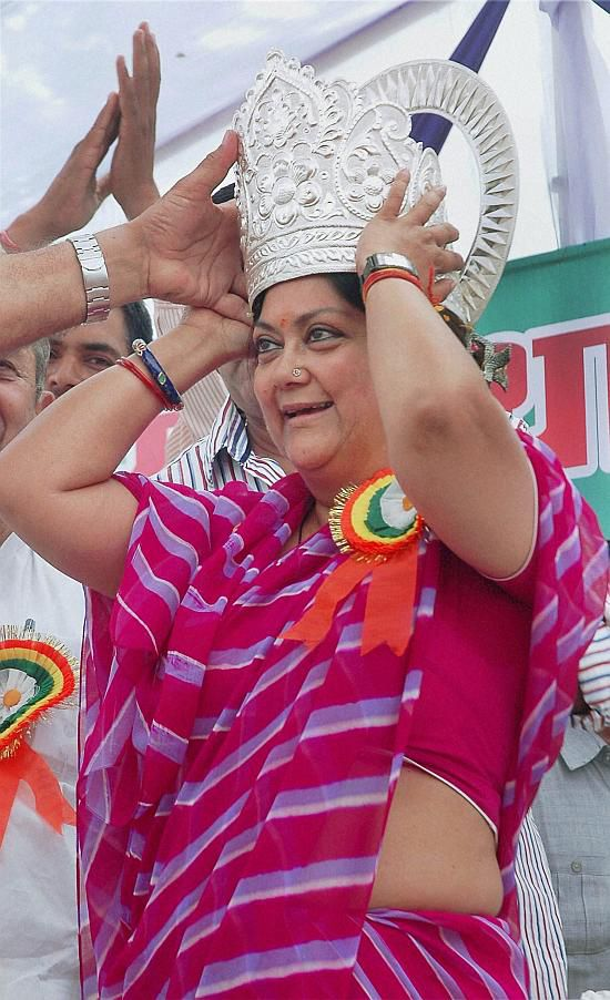 Vasundhara Raje's victory will be the victory of every woman!
