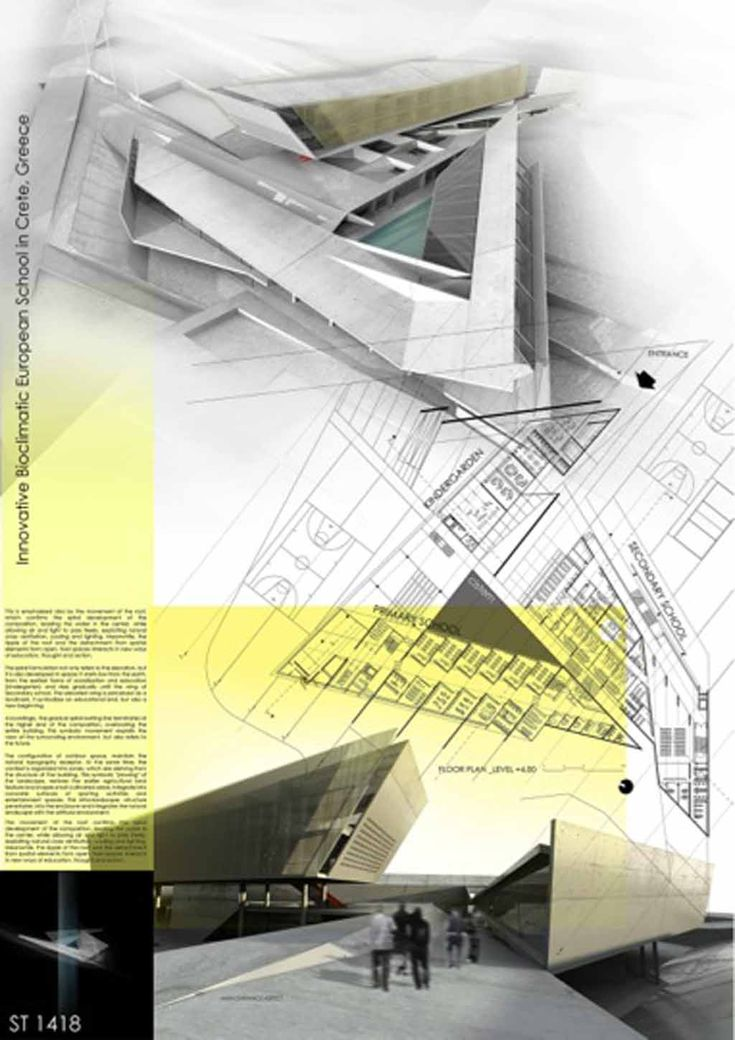 Ευρωπαϊκό βιοκλιματικό σχολείο στην Κρήτη Συμμετοχή σε διεθνή αρχιτεκτονικό διαγωνισμό 2013 Αρχιτέκτονες: Σ. Τσιράκη, Κ. Δασκαλάκη, Φ. Ζαπαντιώτης (επί ίσοις όροις)