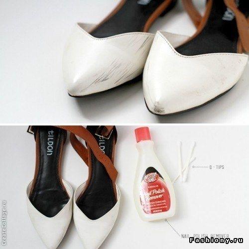 Убрать тёмные царапины с обуви можно с помощью ацетона: аккуратно ватной палочкой, смоченной в ацетоне или средстве для снятия лака, размываем краску вокруг царапин круговыми движениями, как бы «загоняя» ее в них.