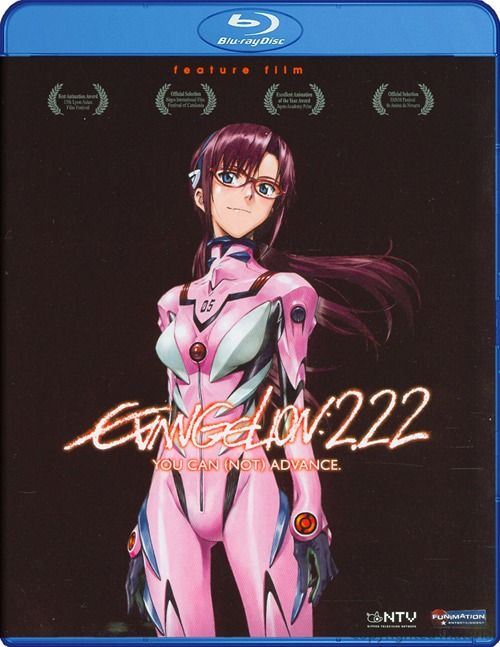 Evangelion: 2.22 You Can [Not] Advance (Blu-ray 2009) | DVD Empire