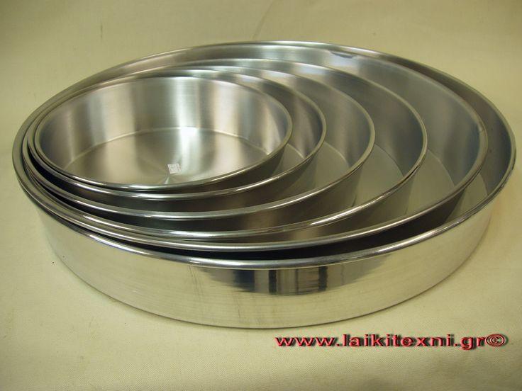 Ταψιά αλουμινίου σε διάφορα μεγέθη.http://laikitexni.gr/34-ergaleia-xylofournou