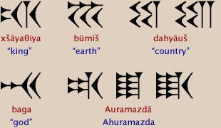 Ancient Scripts: Old Persian