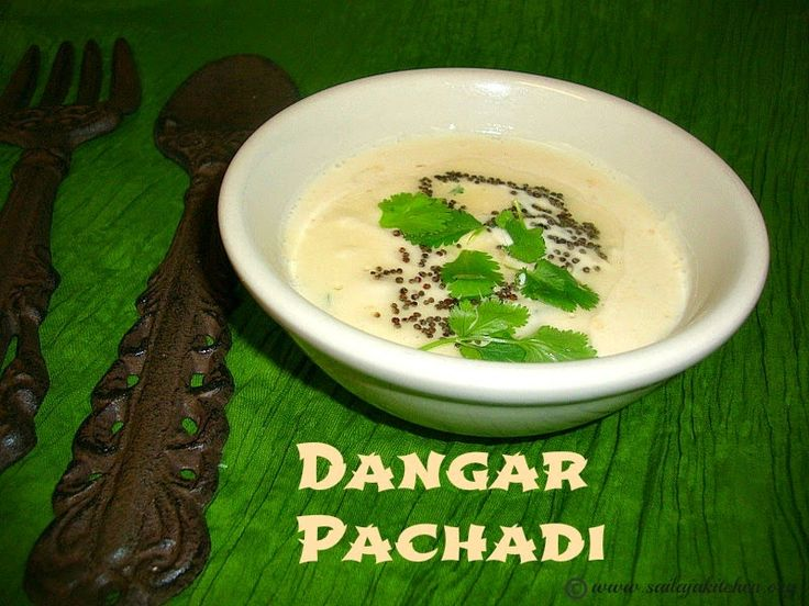 images for Dangar Pachadi Recipe / Urad Dal Powder Pachadi / Daangar Pachadi Recipe
