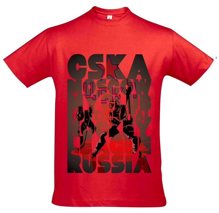 Футболка с принтом The Moscow CSKA is my club