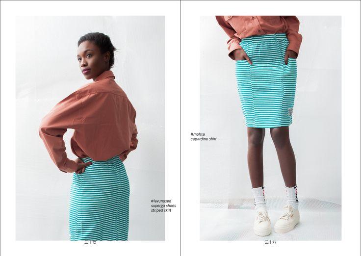 vintage green stripes skirt, white two storey superga shoes & mohxa shirt
