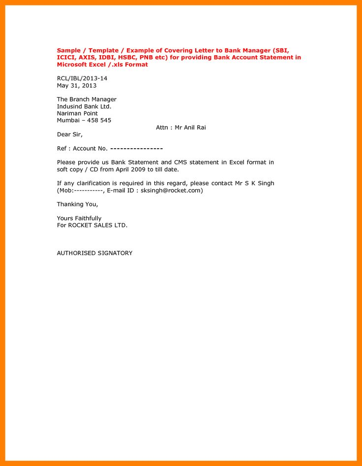 bank statement letter format target cashier formatlication for - sample bank statement