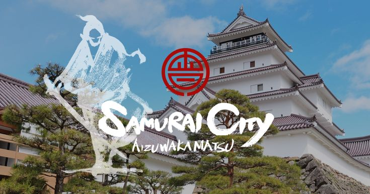 Tourist information website operated by Aizu Wakam…