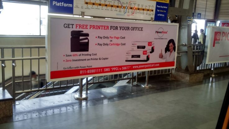 Power Point offers managed print services, recycled Printer Cartridge , toner cartridge, IT hardware and software. We are eco-friendly, cost effective and fast.