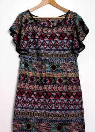 Kup mój przedmiot na #vintedpl http://www.vinted.pl/damska-odziez/krotkie-sukienki/9516936-stradivarius-sukienka-we-wzor-aztec-rozm-m-kolorowa