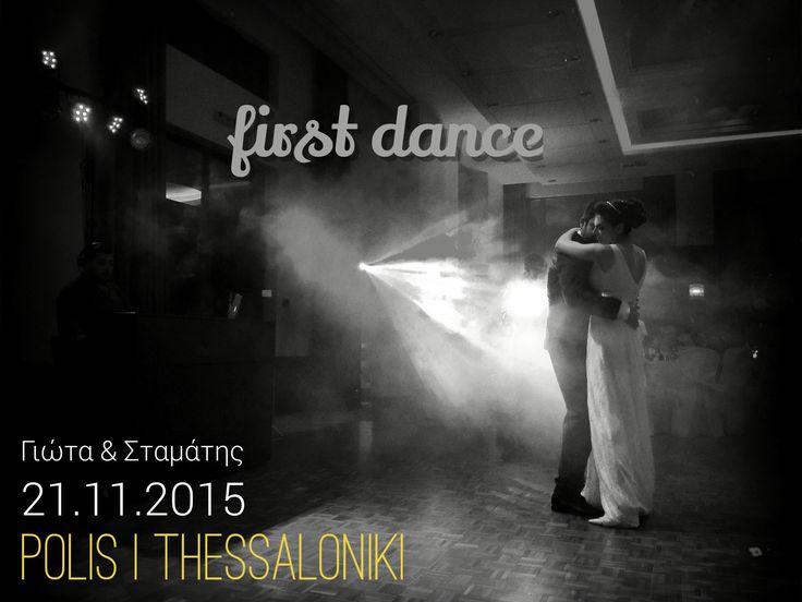 Ένας υπέροχος πρώτος #χορός του #ζευγαριού σε συνδιασμό με #φωτισμό #led, #ρομποτικές κεφαλές και μηχανή #καπνού...  Το αποτέλεσμα κάτι περισσότερο απο εντυπωσιακό!  #dj #sound #lights #audiovisual #firstdance #wedding #party #polis #conventioncenter #thessaloniki #newdjsteam