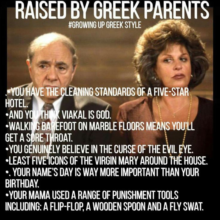 Lol...every greek person certainly relates...