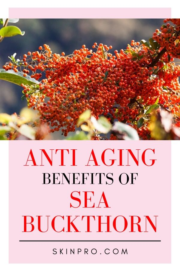 Sea Buckthorn Oil Skin Care Products Show Dramatic Before And After From Products For Your Face Best Anti Aging Oil Skin Care Sea Buckthorn Sea Buckthorn Oil