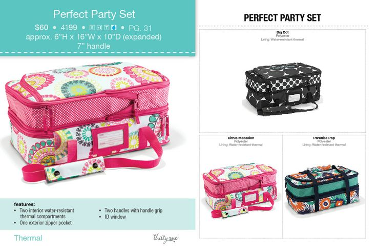 Check out this and more at www.buymybags.com, 31 bags, 31 bag, perfect party set