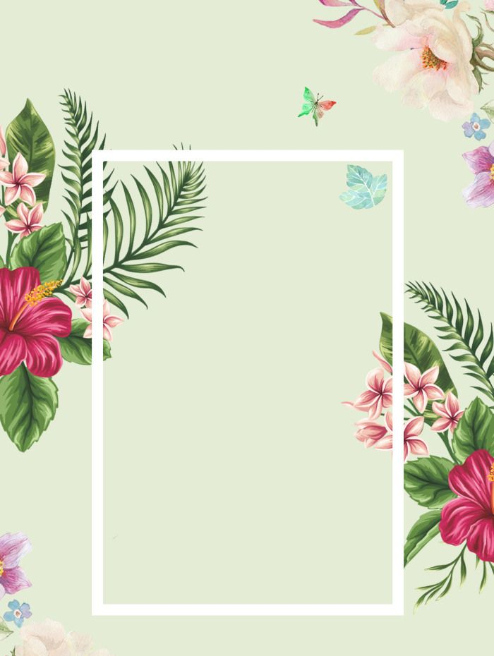Цветочный Орнамент Желто Зеленый Вытянутый - Green Flower ... |Green Flower Border