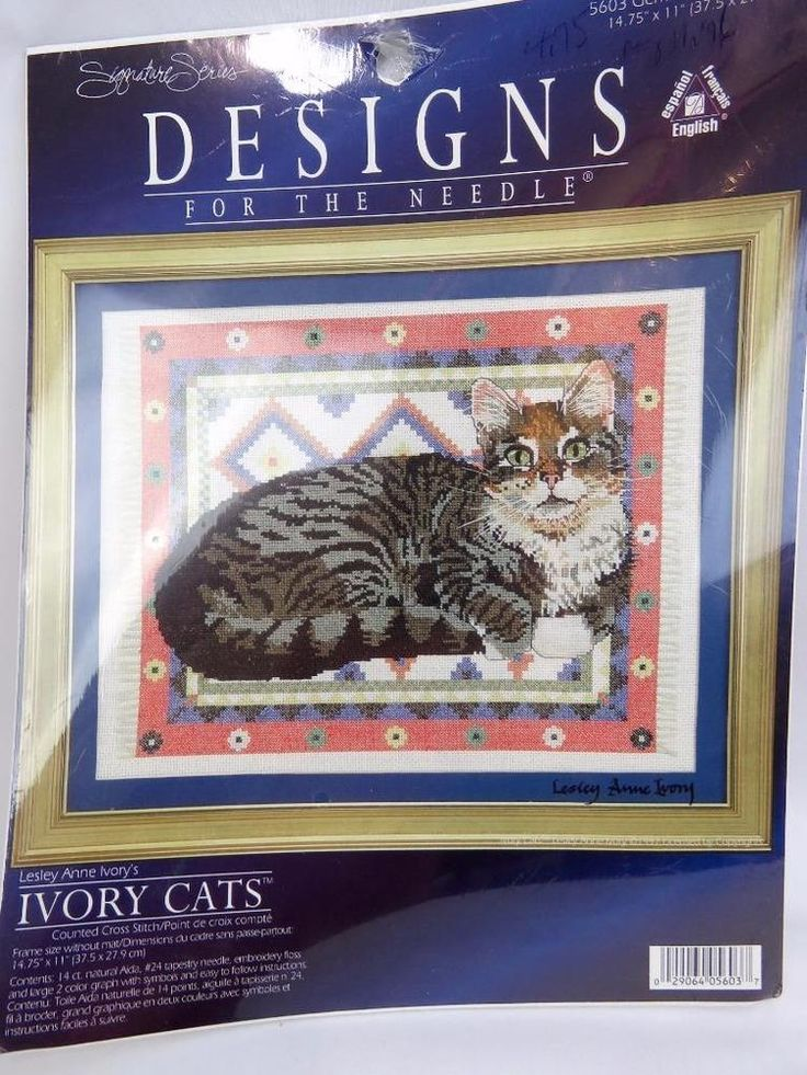 """Signature Series DESIGNS for the Needle LESLIE ANN IVORY CATS 14.75"""" X 11"""" #SignatureSeriesDesigns #CountedCrossStitch"""