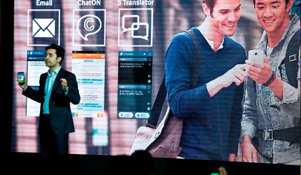 Samsung Galaxy S4 World Tour