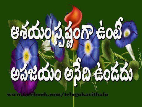 siddanthi. bhaskara reddy nagar allagadda. kurnool. andhra pradesh
