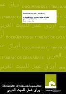 iEl partido político egipcio Al-Wasat al-Yadid : ¿un nuevo islamismo? / Rocío Vázquez Martí