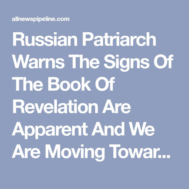 Best 25 book of revelations ideas on pinterest names of russian patriarch warns the signs of the book of revelation are apparent and we are moving fandeluxe Ebook collections