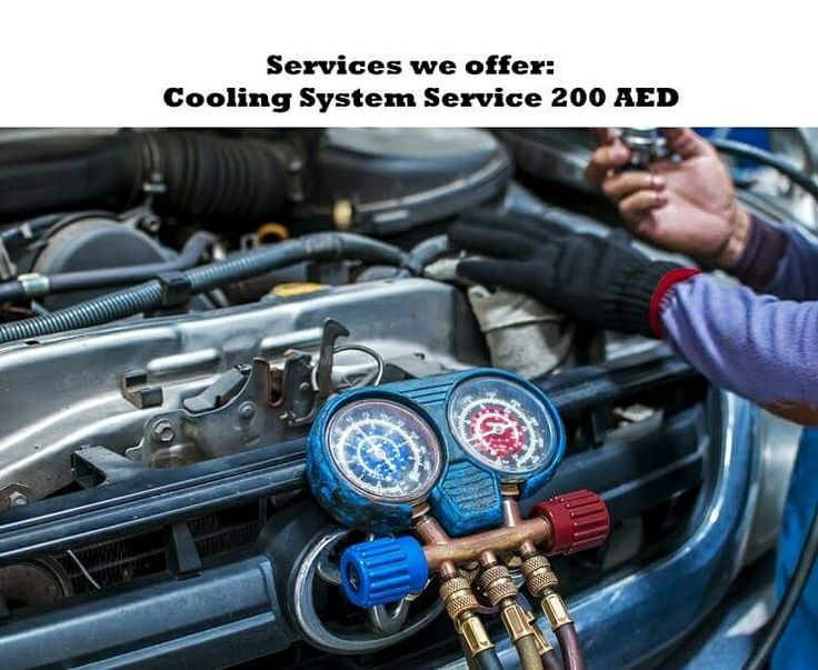 Cooling System Service 200 Radiator Repairs & Cooling System Pressure Tests New Replacement Radiators (limited lifetime warranty) Water Pump Service Thermostats Freeze Plug (Expansion Plug) Service Cylinder Head Gasket & Cylinder Head Service Cooling System Flush Coolant Exchange Service Thermostatically Controlled Circuits Electrical Fan & Motor Assemblies Cooling System Re-Hose Service (There are many hoses that do NOT get replaced because of location and availability) Electrical Repairs