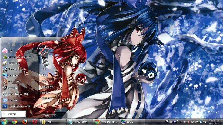 Theme Windows 7 Touhou Suzuka