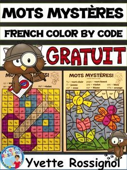 Free French color by code! Sight words :)