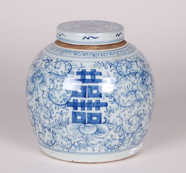 Blue and White Double Happiness Porcelain Jar from The Well Appointed House