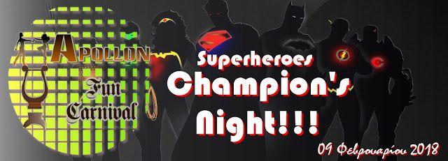 Apollon dance studio: Superheroes Champions Night - Σχολή Μεταμόρφωσης!