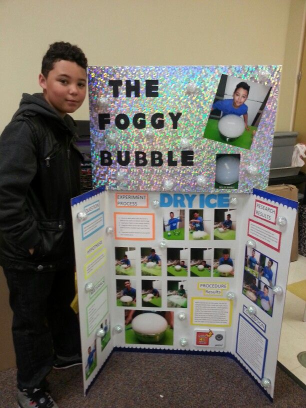 Dry Ice Science Fair Project Science Fair Pinterest