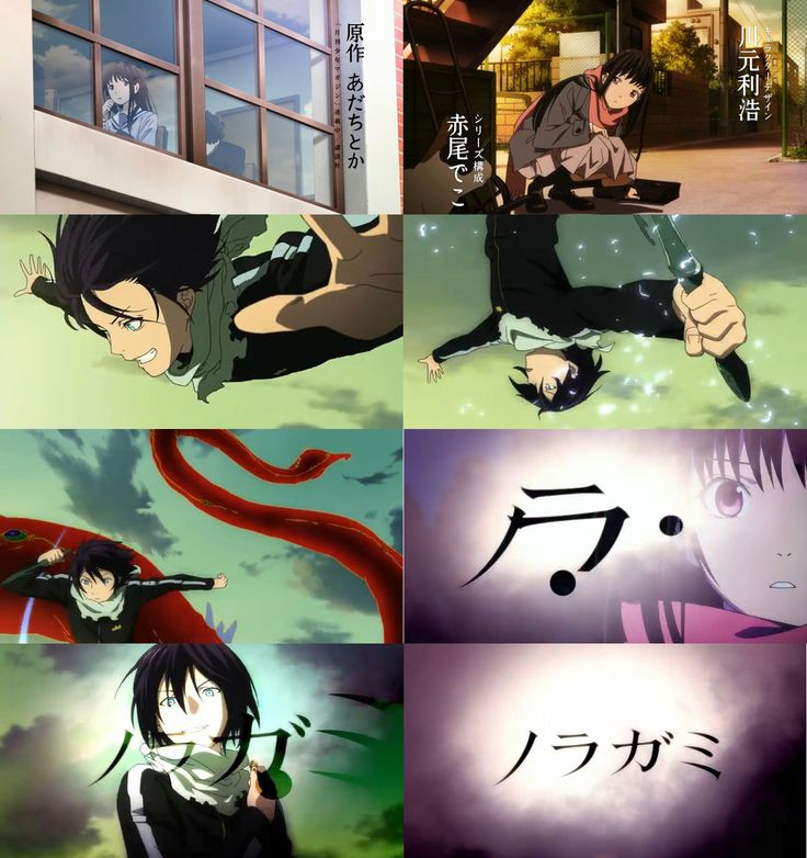 Funimation to Stream Noragami Supernatural http://4NN.cx/140738