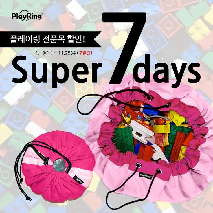슈퍼세븐데이즈 플레이링 전제품세일! 단 7일간만 진행되는깜짝세일! '연말연시 선물' 미리미리 준비하세요 ^^  http://www.playring.co.kr/