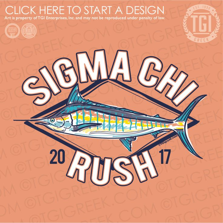 Sigma Chi | ΣX | Summer Rush | TGI Greek | Greek Apparel | Custom Apparel | Fraternity Tee Shirts | Fraternity T-shirts | Custom T-Shirts