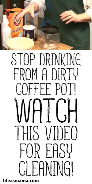 Stop Drinking From A Dirty Coffee Pot! Watch This Video For Easy Cleaning!