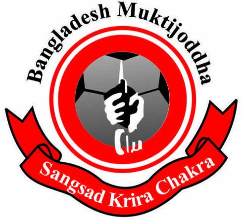 1985, Muktijoddha Sangsad KC (Gopalganj, Bangladesh) #MuktijoddhaSangsadKC #Gopalganj #Bangladesh (L11306)