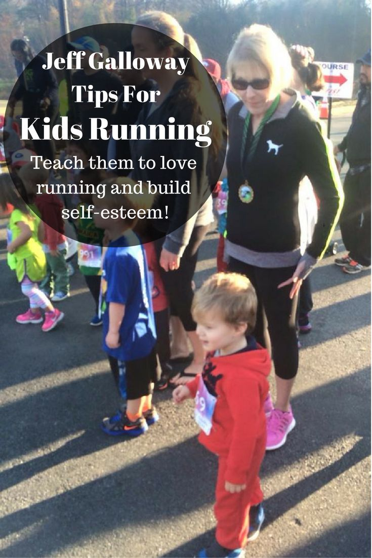 Kids Exercise: How to teach kids to love running. Build their self-esteem with the right training plan for each age group...