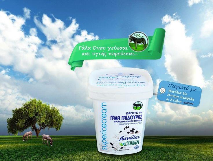 Super Ice Cream  Αυθεντικό παγωτό από γάλα γαϊδούρας-πρόβειο, στέβια & bio μαυρη σταφιδα.  www.galaonou.gr