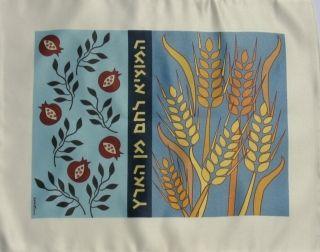 Hamotsi Challah Cover by Dorit Judaica by aJudaica