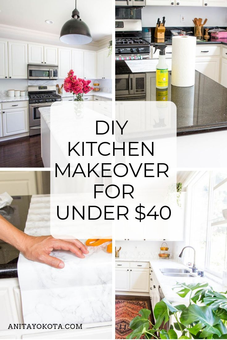 Diy Kitchen Makeover For 40 We Transformed This White Kitchen With Just A Few Inexpensive Items G Kitchen Diy Makeover Diy Kitchen Kitchen Decor Inspiration
