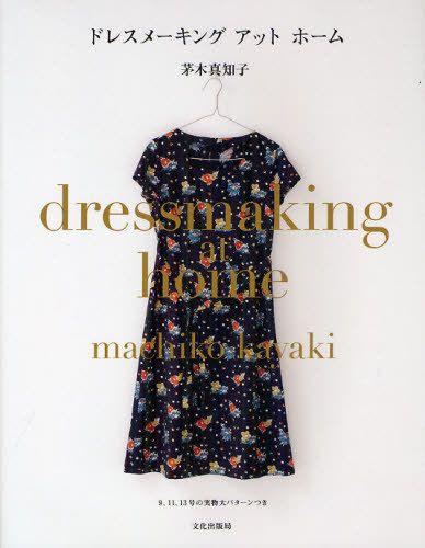 Dress Making at Home - Machiko Kayaki - Japanese  Sewing Pattern Book for Women Clothes - B1064