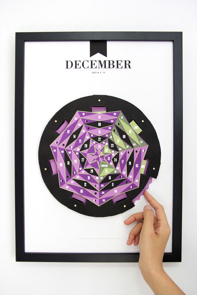 The December 2012 calendar from the graphic design project Pattern Matters by Lim Siang Ching.