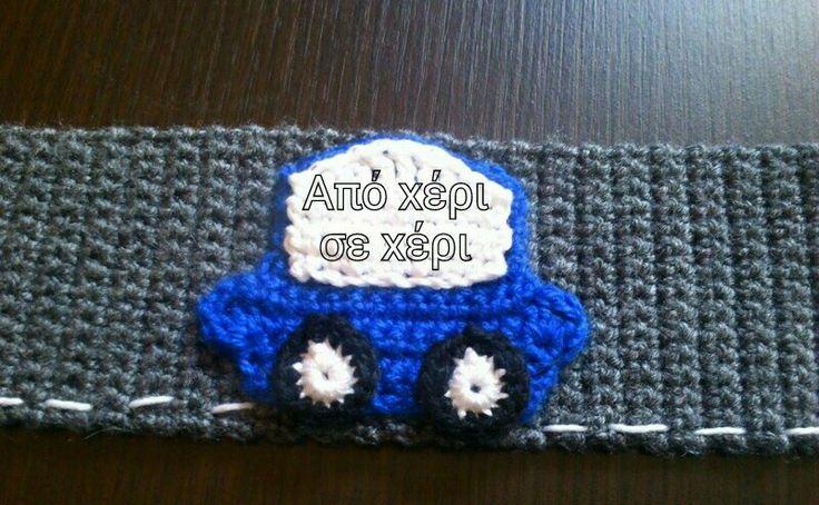 #crochet #coffee #cozy Πλεκτές θήκες για κούπες καφέ #αμαξακι #car