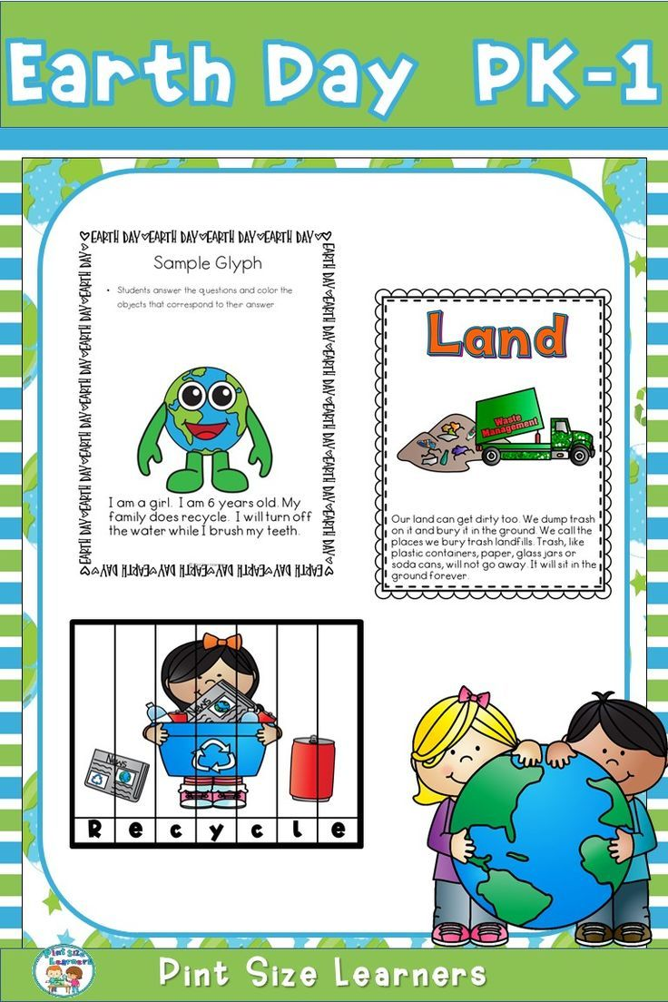Earth Day Activities For Kindergarten 1st Grade Earth Day