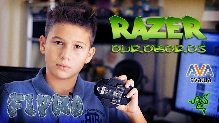Razer Ouroboros Elite Ambidextrous Gaming https://www.youtube.com/watch?v=d1jm_10YEmY&list=PLWUwINiM8 Разер уроборос  http://tatet.ua/i1655113-razer-ouroboros-elite-ambidextrous-gaming
