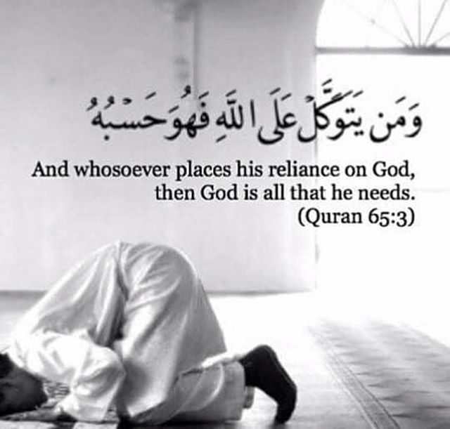 Pray To No Other Than The Allah The Almighty Makkah Islam Muslim Pray Quranquotes Muslimah Ummah Alhumd Muslim Quotes Islamic Quotes Quran Quotes